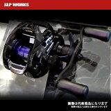 【スポーツライフプラネッツ】SLPW タトゥーラSV TW 5.5-CC リミテッドモデル 右ハンドル仕様