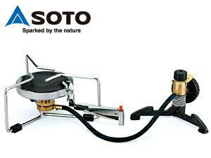 【SOTO】シングルバーナー3200kcal/h