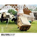 DoD バベコロ CL1-590-TN キャスター付き クーラーバッグクーラー 保冷バッグ キャンプ