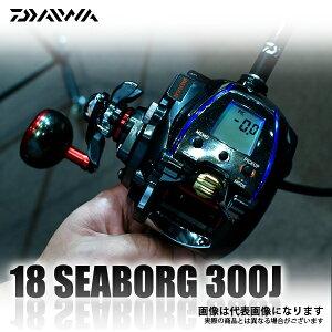 シーボーグ 300J