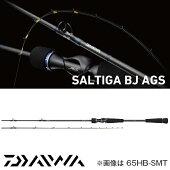 【ダイワ】ソルティガBJAGS[スロージギングモデル]64B-3