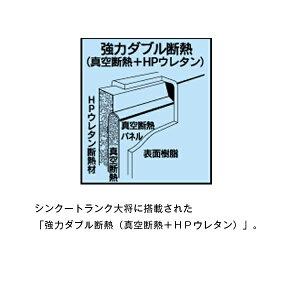 【ダイワ】NSシンクートランク大将24300WD