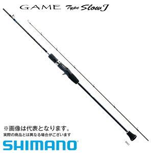 【シマノ】ゲームタイプスローJB683