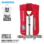 【シマノ】ラフトエアジャケット(膨張式救命具)VF−051Kレッド