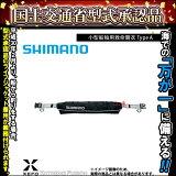 【シマノ】ラフトエアジャケット(ウエストタイプ膨張式救命具)VF−052Kブラック