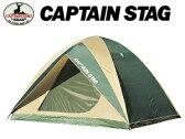 【キャプテンスタッグ】プレーナドームテント 5〜6人用(M-3102)テント キャプテンスタッグ テント キャンプ