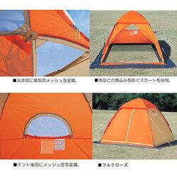 【キャプテンスタッグ】ワカサギ釣りワンタッチテント210オレンジ(M-3131)