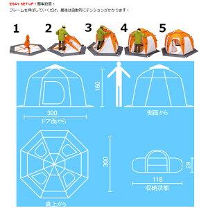 【コールマン】アイスフィッシングシェルターオートL(2000021224)