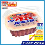 【フィッシングマックスオリジナル】冷凍アミエビパックファミリー用(釣れる!アジマックス配合)(3KG)