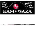 【アルファタックル】カミワザ(KAMIWAZA)330