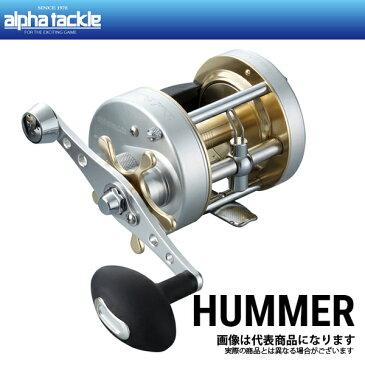 【アルファタックル】ハマー 600 シルバー 右巻き タコの船釣りに最適