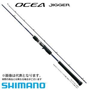 【シマノ】オシアジガーB604