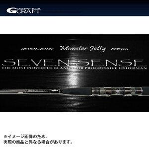 湾岸デイゲーム「最強」ロッド【ジークラフト】モンスタージェッティー MJS-1002-DSP