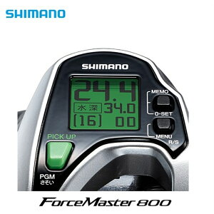 【シマノ】NEWフォースマスター800(ForceMaster800)ライン無し【送料無料】