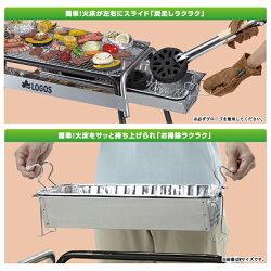【ロゴス】ステンチューブグリルL(楽ちんカバーお試しパック)&グリルキャリーバックLセット販売!(81062610)