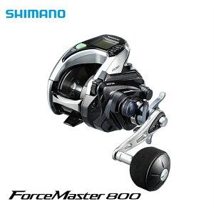 【シマノ】フォースマスター800(PE4号×200m)