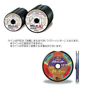 【シマノ】15フォースマスター3000(PE5号×400m)