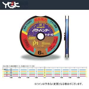 【シマノ】15フォースマスター3000(PE8号×200m)