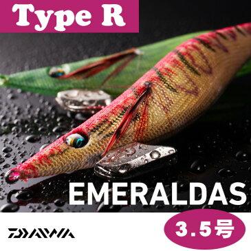 【ダイワ】エメラルダス ラトル タイプR 3.5号ダイワ エギ エギング DAIWA ダイワ 釣り フィッシング 釣具 釣り用品