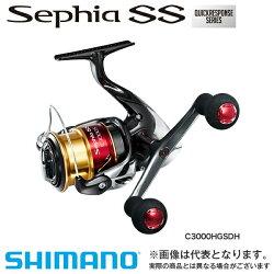 送料無料【シマノ】15セフィアSSC3000HGSDH