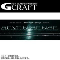 【ジークラフト】セブンセンス ミッドナイトジェッティー MJS−932−PE