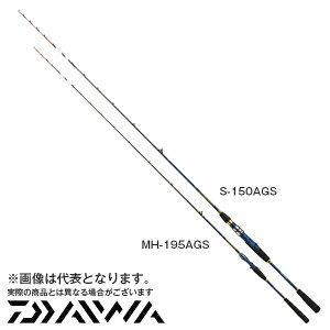 送料無料!【ダイワ】極鋭ゲームH-215AGS