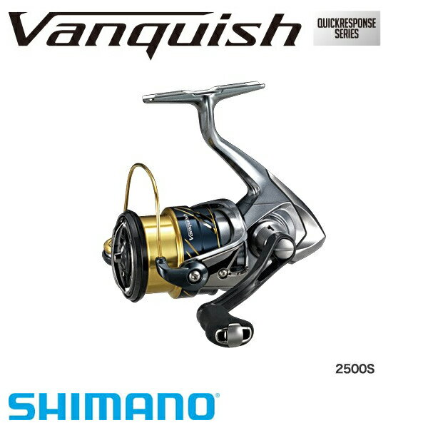 シマノ 16 ヴァンキッシュ 2500S:フィッシングマックス