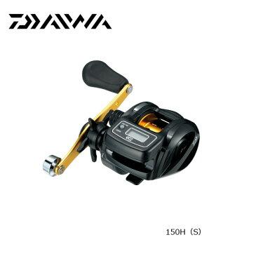 【ダイワ】16 ライトゲームICV 150H S タコの船釣りに最適ダイワ リール DAIWA ダイワ 釣り フィッシング 釣具 釣り用品