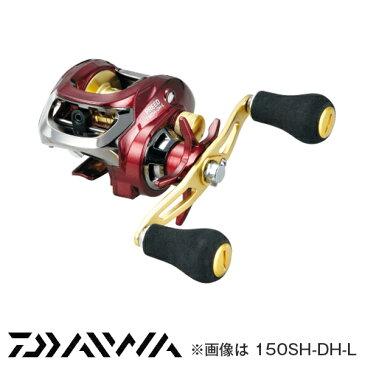 【ダイワ】16 プリード 150SH-DH-L 左巻き タコの船釣りに最適ダイワ リール DAIWA ダイワ 釣り フィッシング 釣具 釣り用品