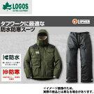 【ロゴス】◆タフ防水防寒スーツフォルテLLカーキ(30369571)