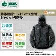 【ロゴス】◆動体裁断防水防寒ジャケット・ファレルLLブラック(30503711)