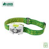 【ロゴス】ROSY LEDヘッドライト≪生活防水≫(74176006)ヘッドライト LEDヘッドライト ロゴス ヘッドライト