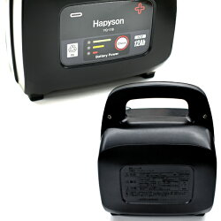 【ハピソン】中・小型電動リール用充電式12Ahバッテリーパック(YQ-118)