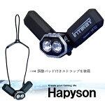 【ハピソン】HapysonチェストライトインティレイYF-200