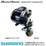 【シマノ】16ビーストマスター3000XP(PE8号×200m)