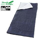 【ノースイーグル】ウォッシャブルシュラフ(ネイビー)(NE230)寝袋 シュラフ 封筒型シュラフ ノースイーグル シュラフ