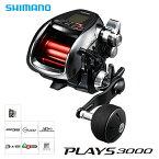 シマノ 16 プレイズ 3000 PE4号×400m SHIMANO シマノ 釣り フィッシング 釣具 釣り用品