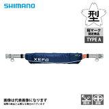 【シマノ】ラフトエアジャケット(ウエストタイプ膨張式救命具)VF−052KXEFOミッドナイトブルー【0824楽天カード分割】