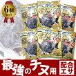 【マルキュー】×【フィッシングマックス】チヌMAXプレミアム6袋セット