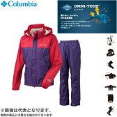 送料無料!【コロンビア】◆ グラスバレーレインスーツ 691 ブライトレッド Mサイズ(PM0023)