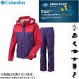 【コロンビア】◆ グラスバレーレインスーツ 691 ブライトレッド Lサイズ(PM0023)