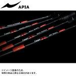 【アピア】フージンR87LX