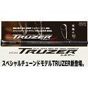 https://thumbnail.image.rakuten.co.jp/@0_mall/fishingmax-webshop/cabinet/goodsimg/img9/4560350841617_1.jpg?_ex=128x128