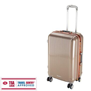 【キャプテンスタッグ】グレル トラベルスーツケース TSAロック付HFタイプ M シャンパンベージュ(UV-2)スーツケース 旅行 バッグ カバン キャプテンスタッグ CAPTAIN STAG キャンプ用品 アウトドア用品