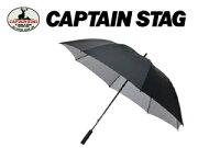 キャプテンスタッグ スポーツ パラソル ブラック ビーチパラソル