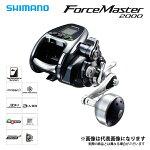 【シマノ】16フォースマスター2000(PE3号×300m)