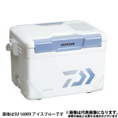 【ダイワ】プロバイザー HD SU 1600X アイスブルー