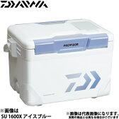 【ダイワ】プロバイザー HD SU 2700 アイスブルークーラーボックス ダイワ