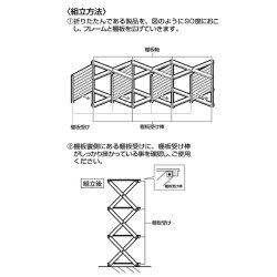 【キャプテンスタッグ】CSクラシックス木製4段ラック<600>(UP-2544)