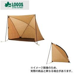 【ロゴス】木かげメッシュパネルシェード(71809024)